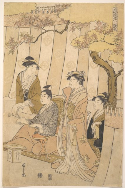 Prince Genji and Three Young Women