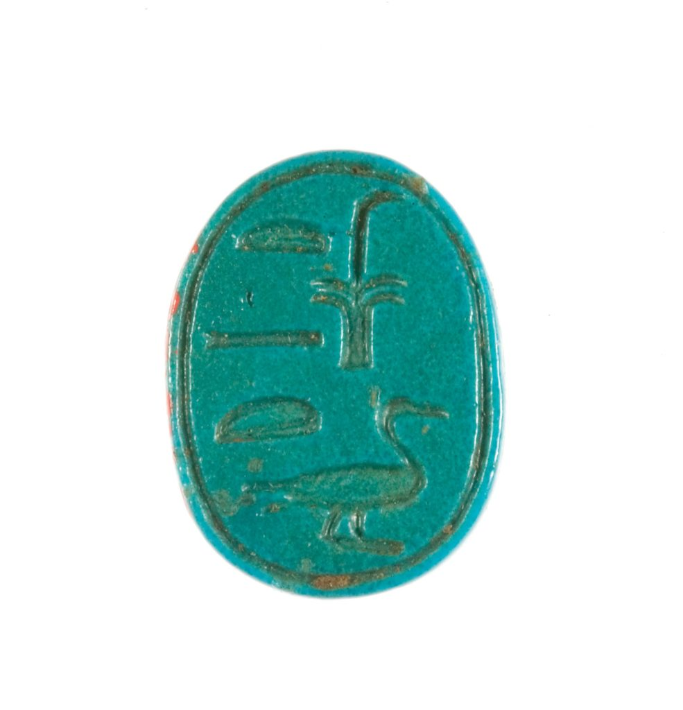 Scarab Inscribed King's Daughter
