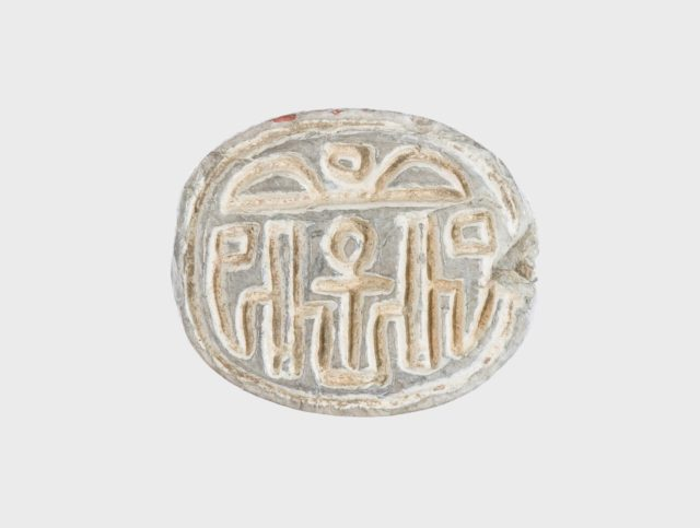 Scarab Inscribed with a Geometric Pattern
