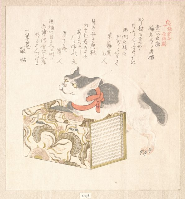 "Spring Rain Collection (Harusame shū), vol. 1: ""Books from Kanazawa Library"" (Kanazawa Bunko) and ""Foreign Cat of Shōmyōji Temple"" (Shōmyōji no kara neko), from the series History of Kamakura (Kamakura shi)"
