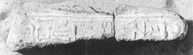 Stamped Brick of Userhat