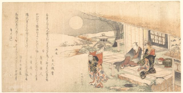 Young Lady with Lamp; Man and Woman on Veranda of Tea-House