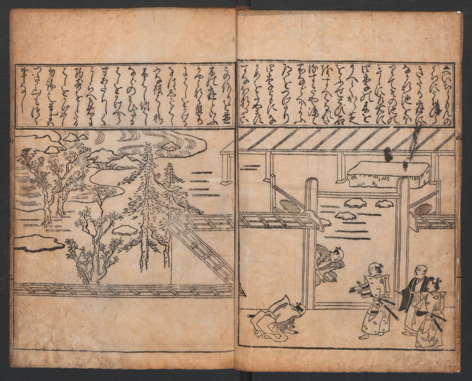 A Compendium of Model Gardens (Tsukiyama no zu niwa zukushi; Yokei tsukuri niwa no zu)