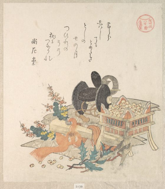 """Beans for Tossing During Setsubun Exorcism Ceremony,"" from the series Ise Calendars for the Asakusa Group (Asakusa-gawa Ise goyomi) From the Spring Rain Collection (Harusame shū), vol. 2"