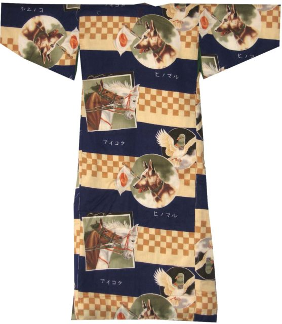 Boy's kimono with dogs, horses, and pigeons