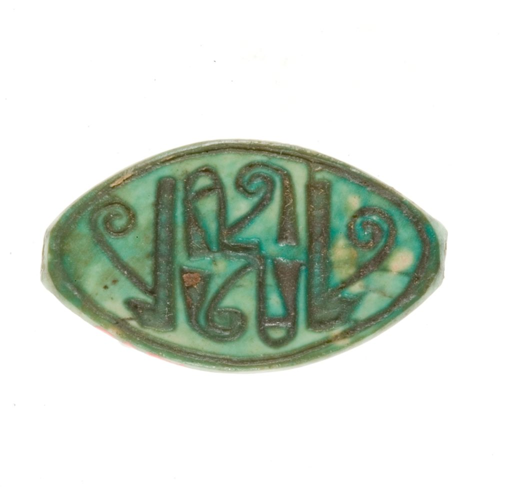 Cowroid Seal Amulet Inscribed with a Decorative Pattern