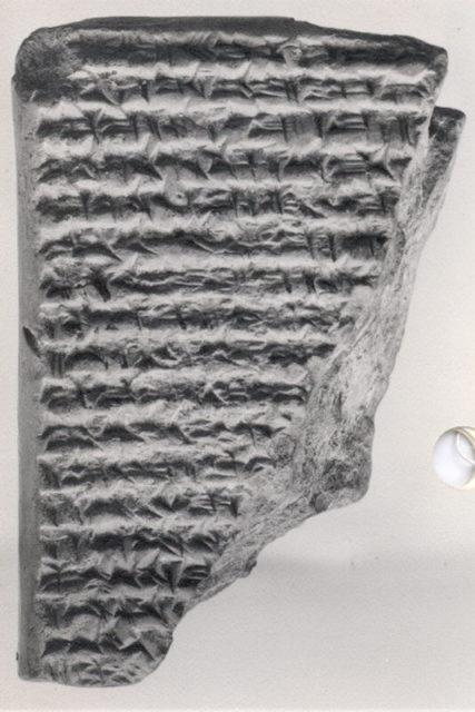 Cuneiform tablet: agreement regarding division of property