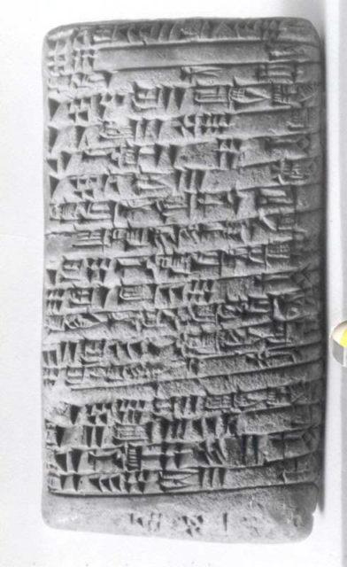 Cuneiform tablet: balanced account of Kaamu