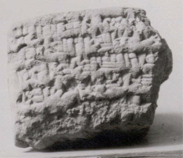 Cuneiform tablet: promissory note for silver, Esagilaya archive