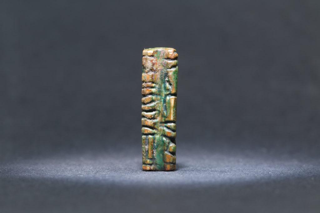 Cylinder seal of Senwosret III