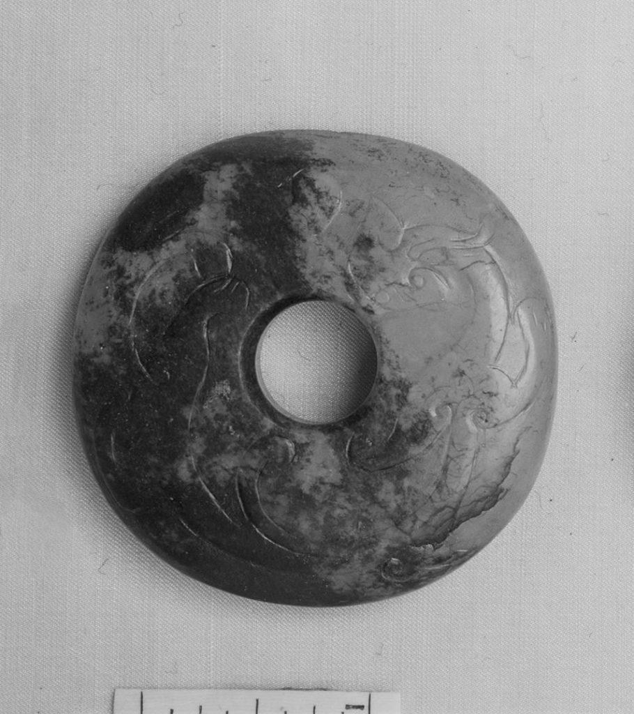 Disk: Emblem of Heaven