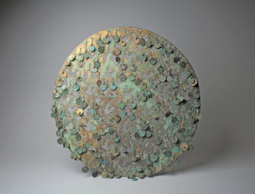 Disk Ornament