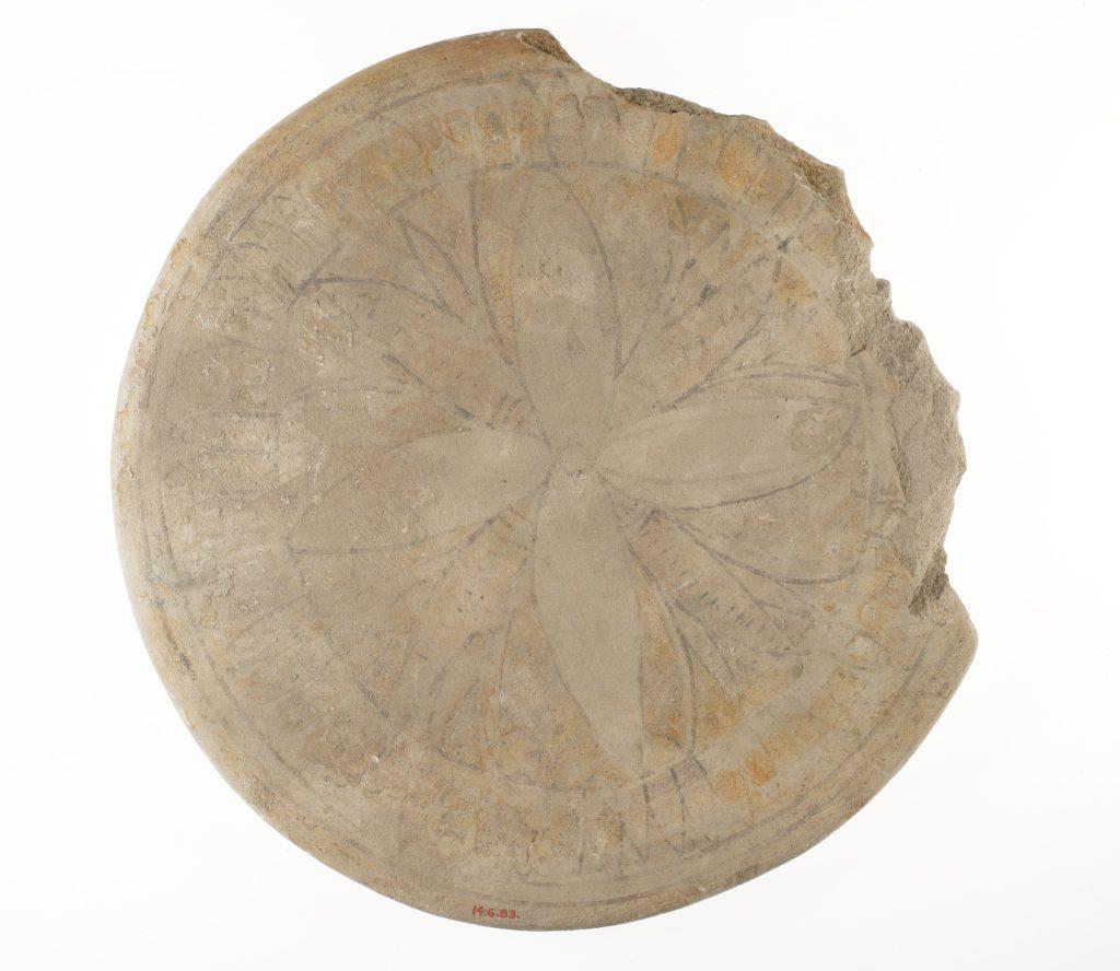 Disk-shaped Jar Lid