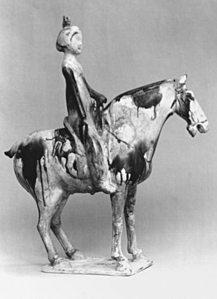 Figure of an Equestrienne