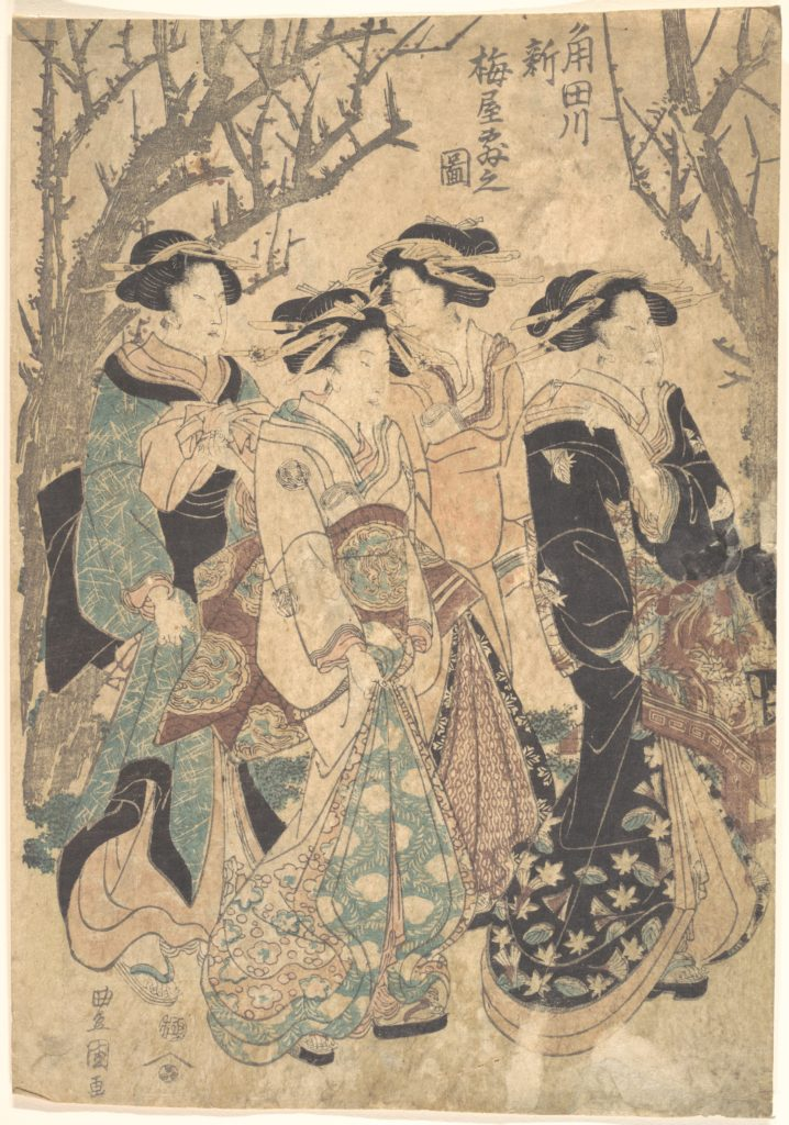Four Women Passing a Group of Trees