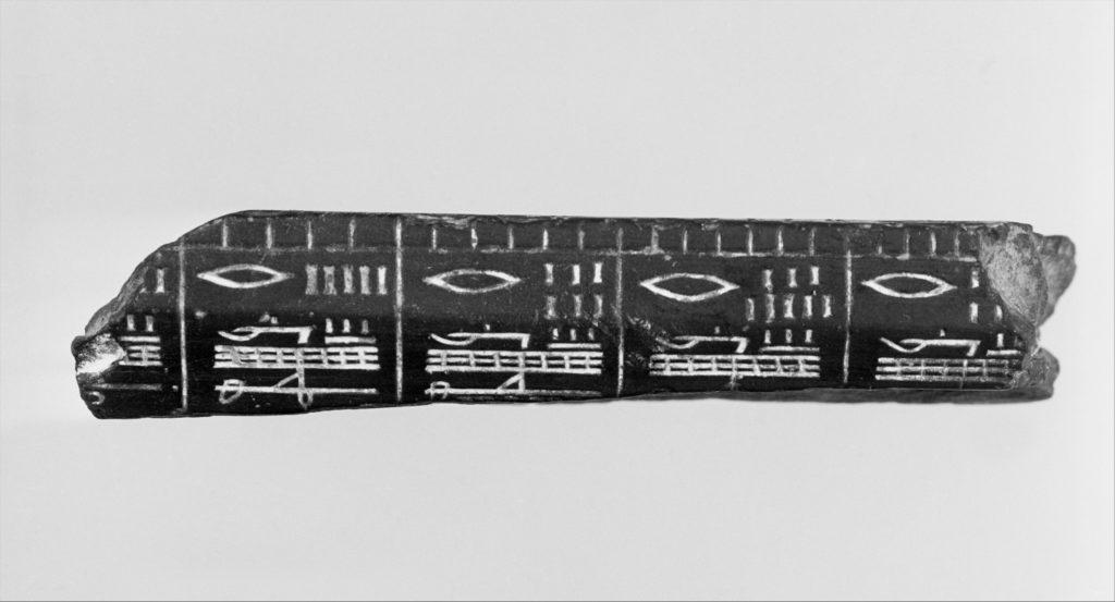 Fragment of a Cubit Measuring Rod