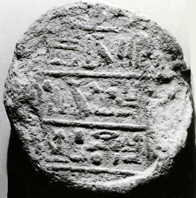 Funerary Cone of the Chief of the Madjay Penre