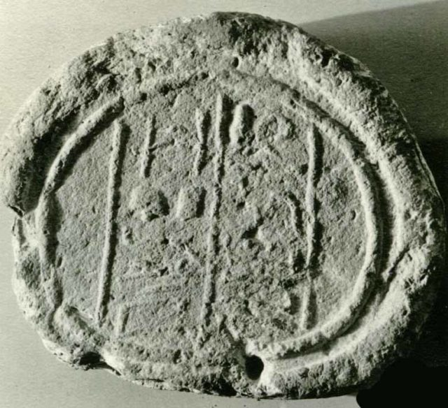 Funerary Cone of  the First King's Herald Amunedjeh