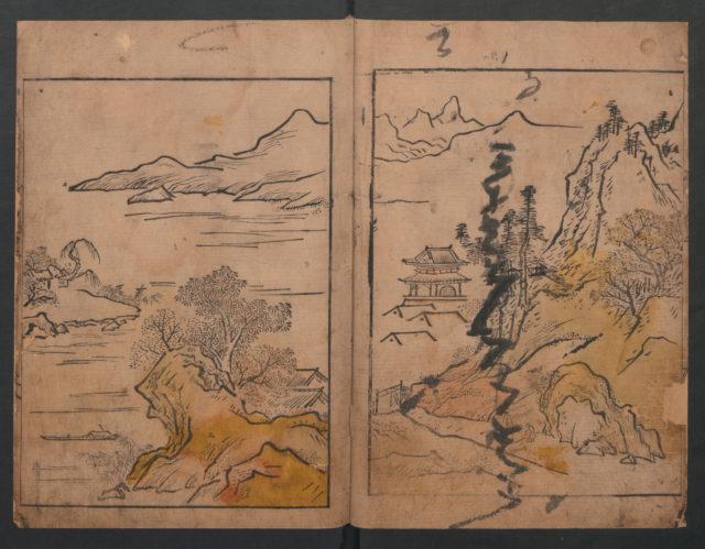 Illustrations of Various Professions (Shoshoku e-zukushi)