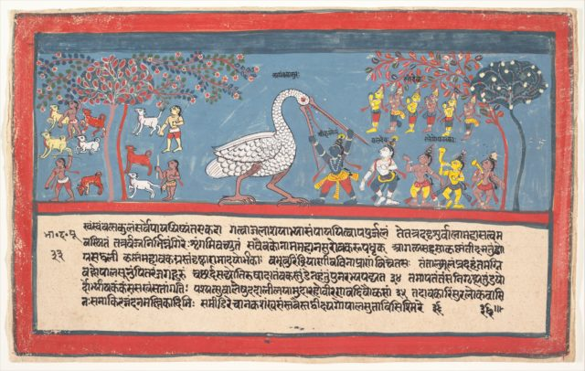 Krishna Slays Bakasura, the Crane Demon:  Page from a Dispersed Bhagavata Purana (Ancient Stories of Lord Vishnu))