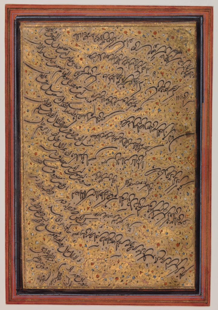 Letter in Ta'liq Script