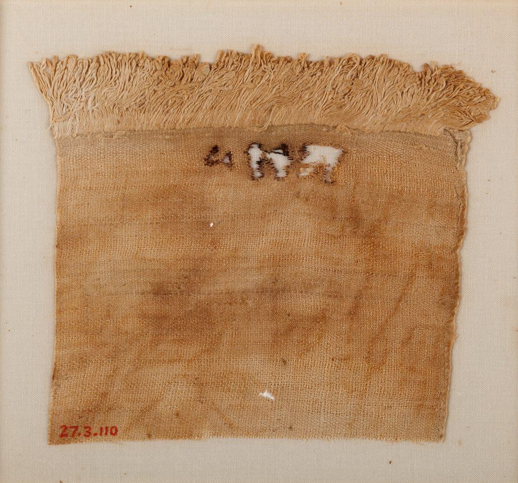 Linen mark (Type XIII)