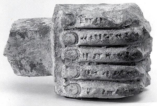 "Miniature corbel (""hand of Ishtar"")"
