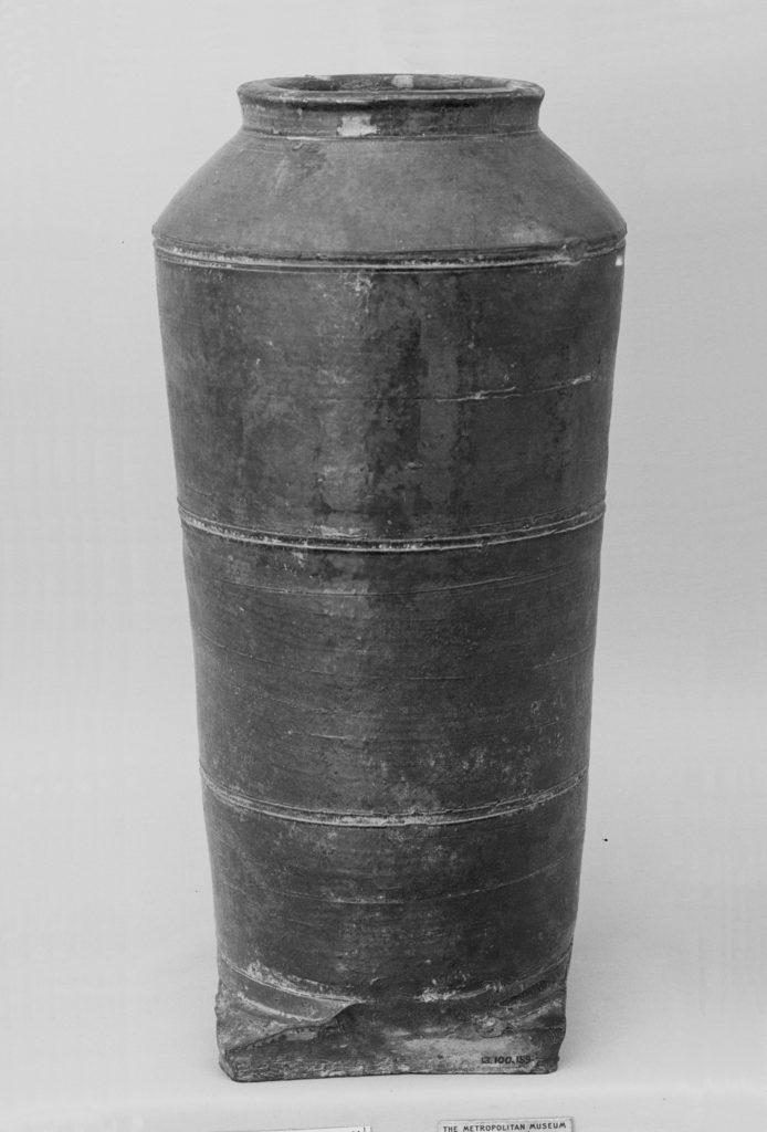 Mortuary Urn
