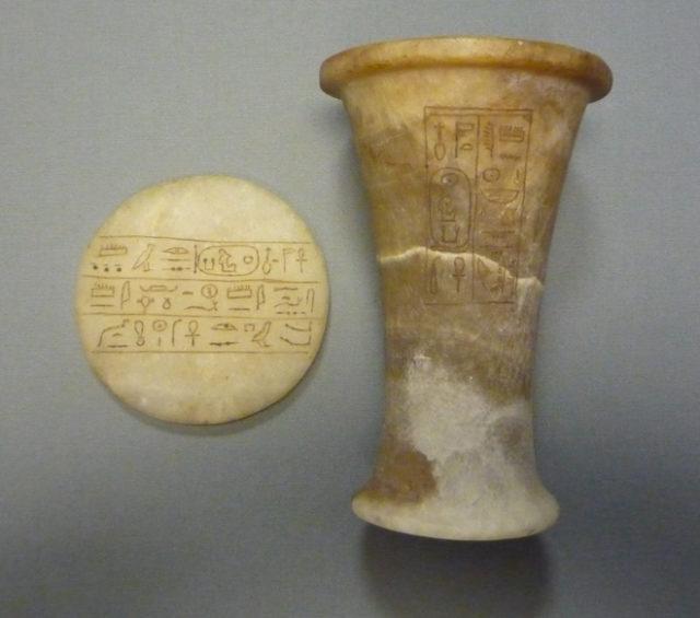 Ointment Jar from a Foundation Deposit of Hatshepsut
