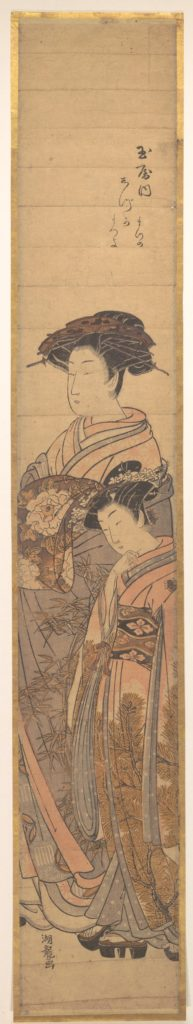 Oiran and Attendant out for a Stroll
