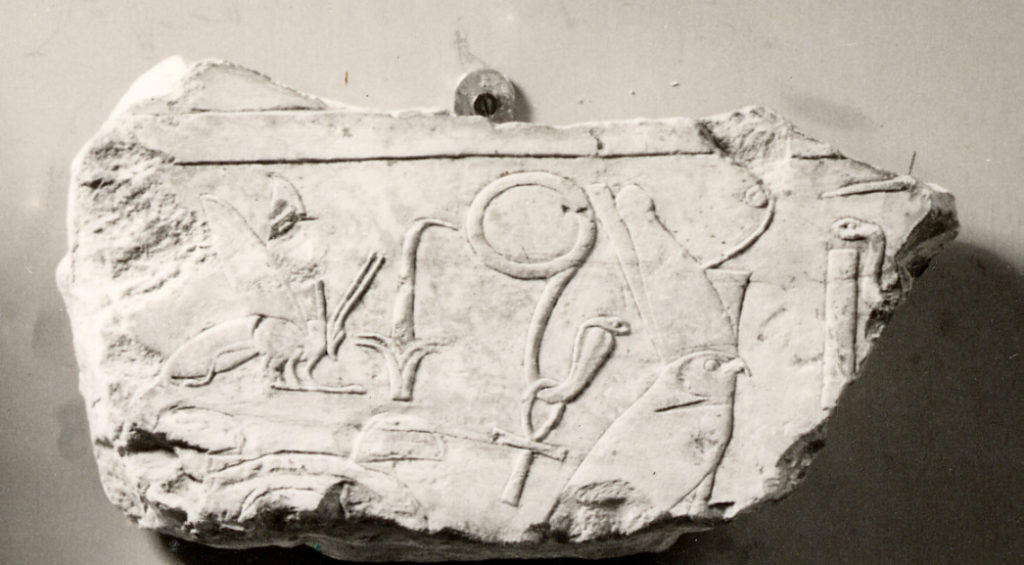 Relief fragment from the mortuary complex of Senwosret I