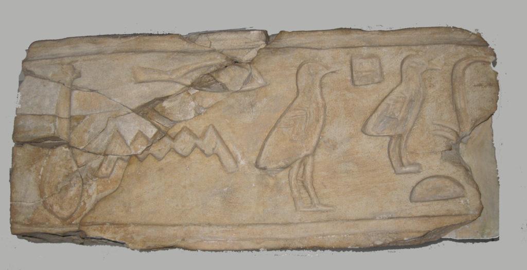 Relief fragment, tomb of Mereri
