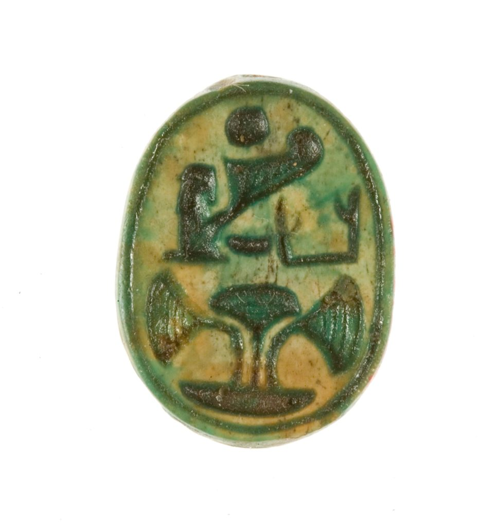 Scarab Inscribed with the Name Maatkare Over a Papyrus Thicket