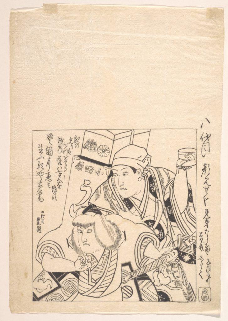 Shitaku and Sansho VII in Soga Kyodai (a Kabuki Play of the Soga Brothers)