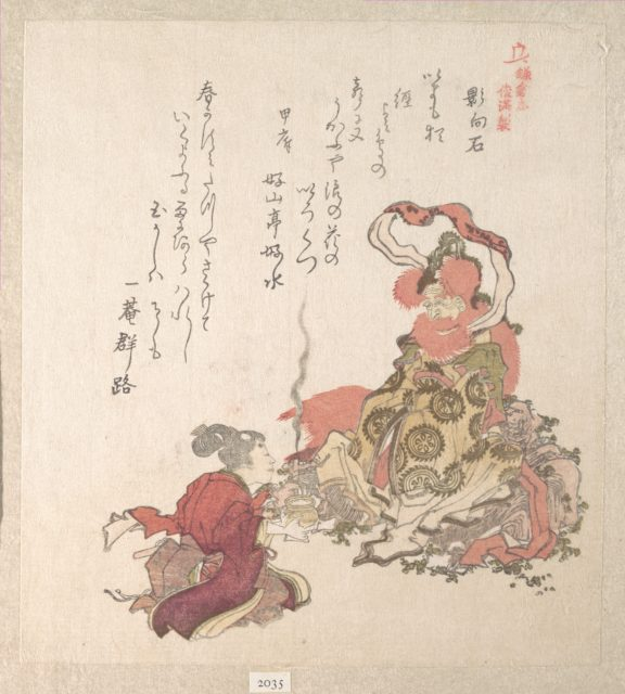 "Spring Rain Collection (Harusame shū), vol. 1: ""Offering Incense to the Deity of the Stone"" (Yōgōishi), from the series History of Kamakura (Kamakura shi)"