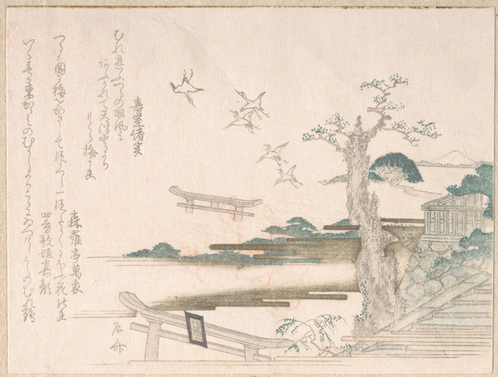Spring Rain Collection (Harusame shū), vol. 2: Cranes at Tsurugaoka Hachimangō Shrine in Kamakura