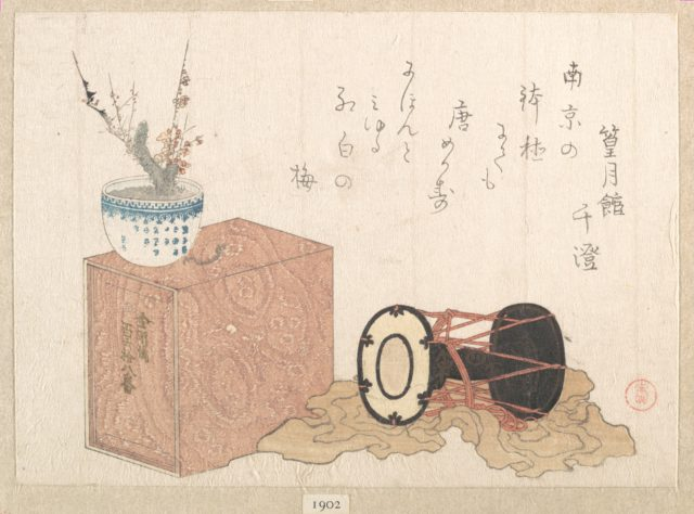 Still life: a drum and a bookcase for the Noh Dance