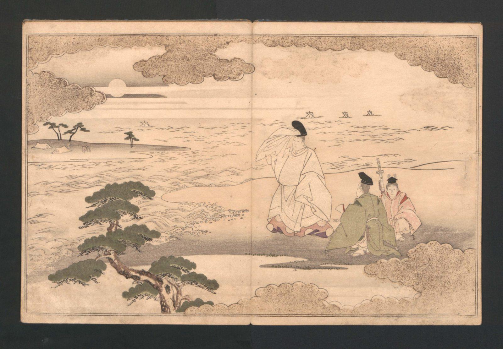 The Moon-Mad Monk, or Crazy Gazing at the Moon (Kyōgetsubō)