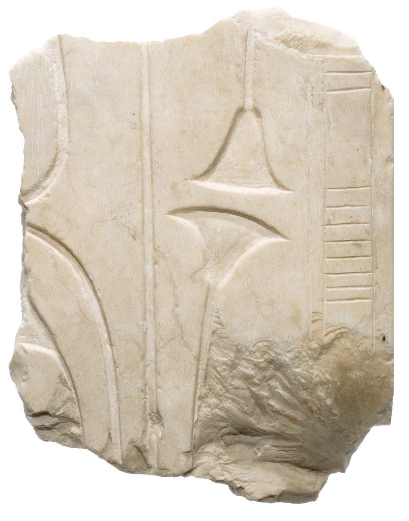 Throne fragment