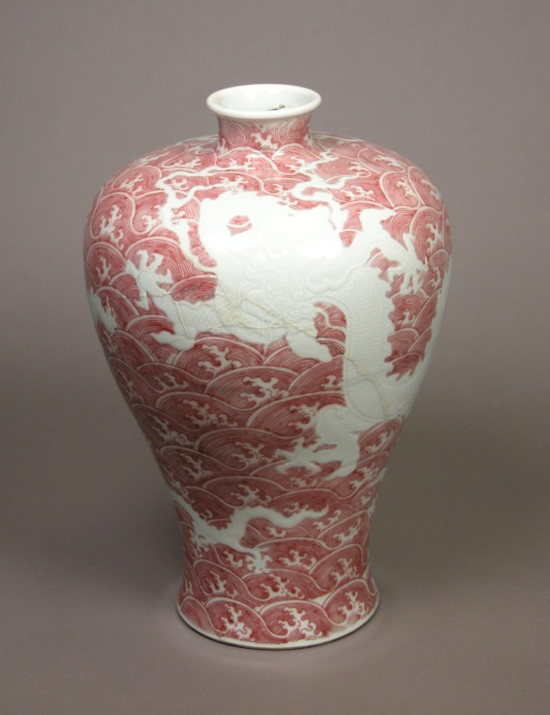 Vase with Dragons and Waves