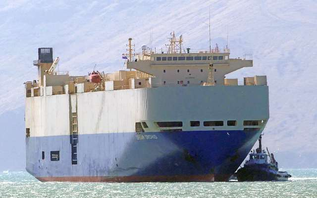 DREAM ORCHID. Car carrier.*