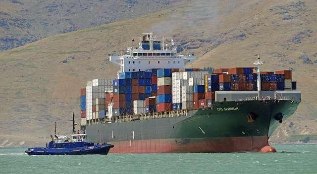 CPO SAVANNAH Container Ship