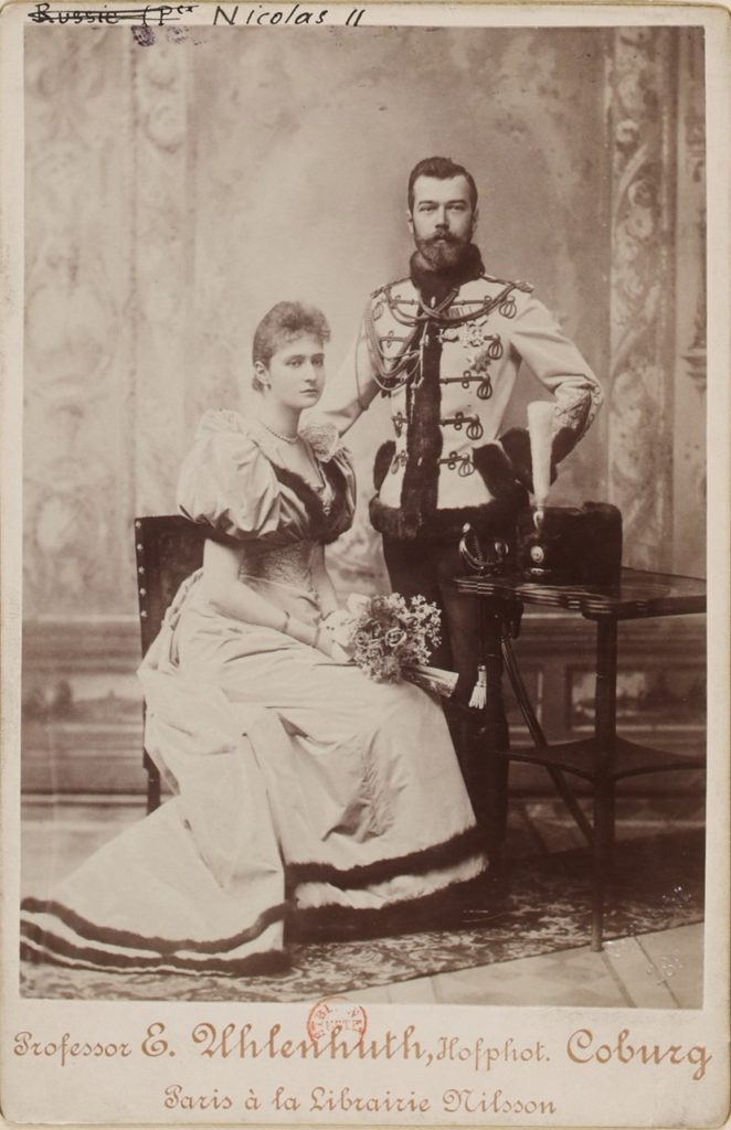 Emperor and Empress of Russia portrait, 1898