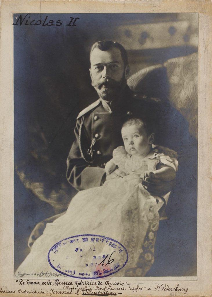Emperor of Russia Nicolas portrait