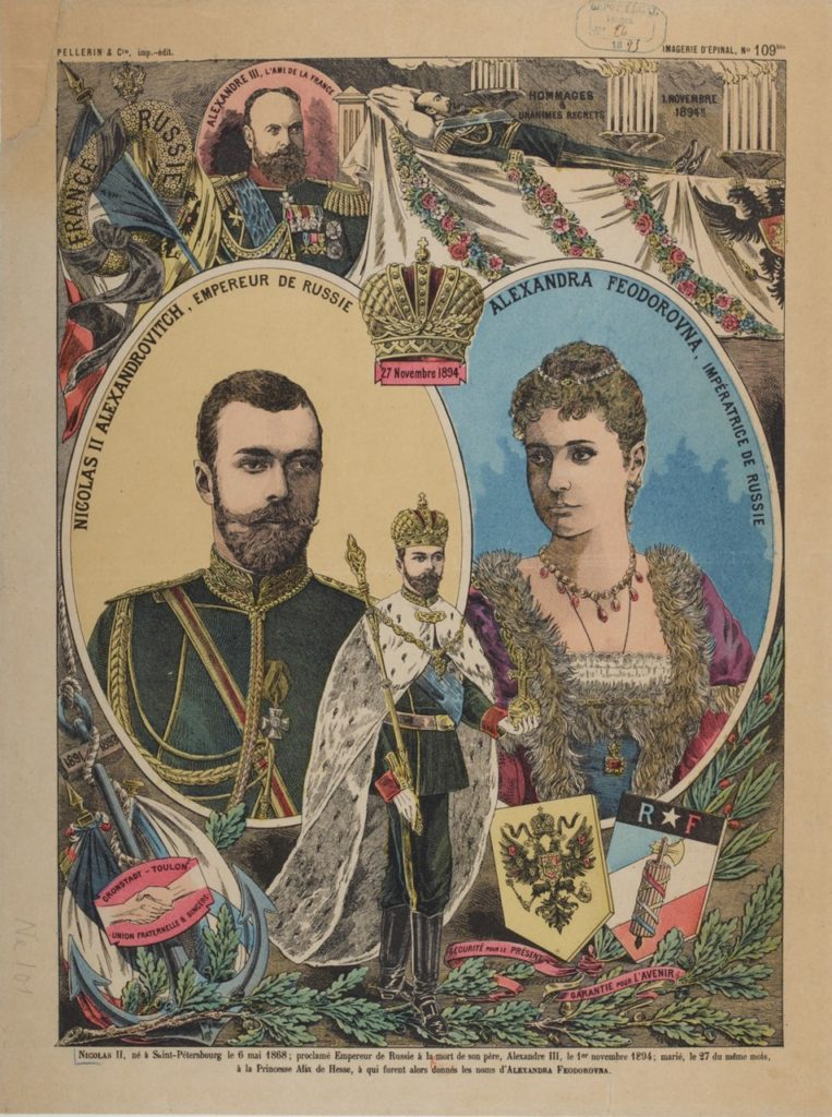 Emperor of Russia Nikolay II and Empress Alexandra