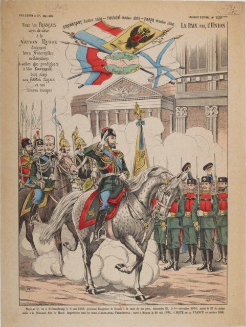 Russian Emperor Nicholas ii
