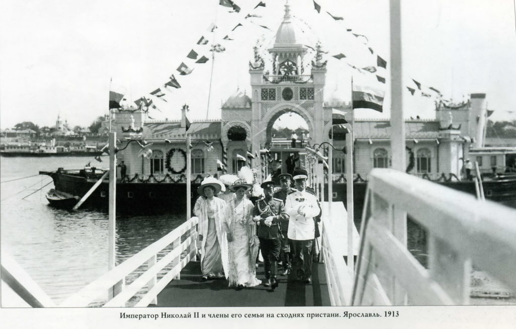 Celebrating the 300th anniversary of the Romanov Imperial House. 1913 year.