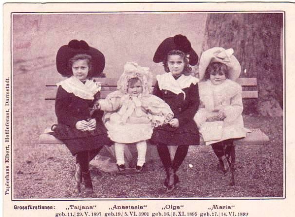 Daughters of Emperor Nicholas II Grand Princess Tatiana, Anastasia, Olga and Maria.