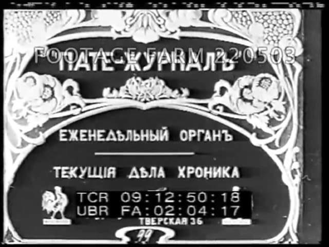 Early Russian 220503-03 | Footage Farm