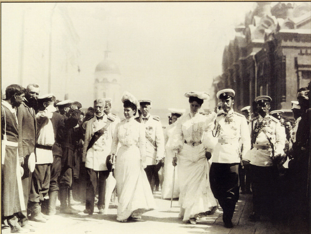 Emperor Nicholas II, Empress Alexandra Feodorovna and Dowager Empress Maria Feodorovna.